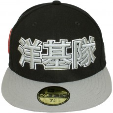 Casquette Fitted New Era - 59Fifty MLB Multilingual Chinese - New York Yankees