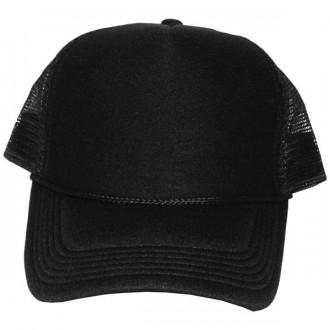 Casquette Trucker Masterdis - Black Baseball Cap